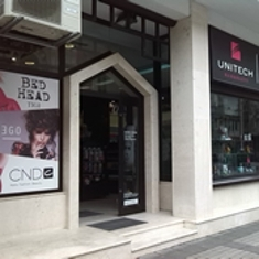 HAIR & BEAUTY SHOP II - BEOGRAD